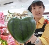 Cool Pictures - Heart Shaped Watermelon