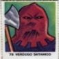 Cool Pictures - Monster Stamps
