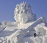 Cool Pictures - Cool Snow Sculpture