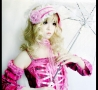 Cool Pictures - Doll Or Not?