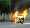 Cool Links - Man Walks Past Exploding Car