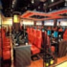 Cool Pictures - Classy Internet Cafe